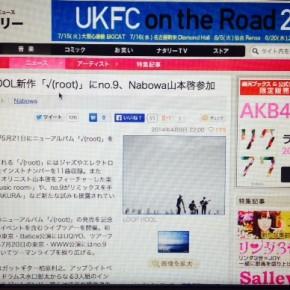 2ndリリース発表から2日で多数メディアに掲載!!