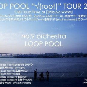 重大発表【LOOP POOL 2nd Album 『√(root)』 RELEASE】