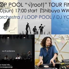 """07.20 (日)【LOOP POOL """"√(root)"""" Tour FINAL】in WWW -タイムテーブル&特典情報付きドキュメント映像公開!-"""