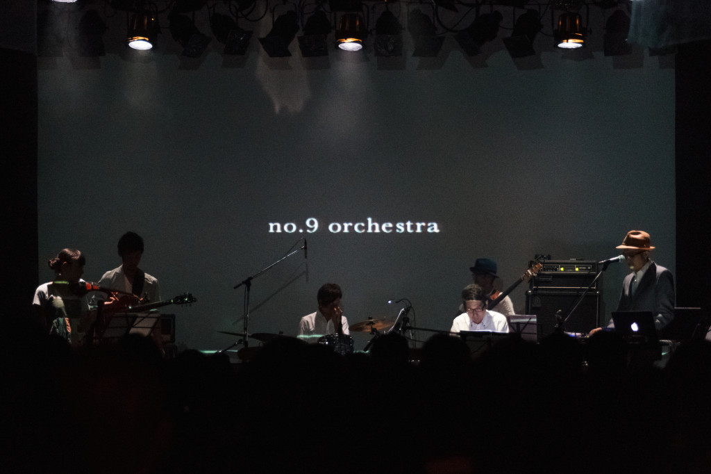 no9_orchestra2014