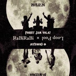 Forest Jam Vol.47 2015ライブ納め
