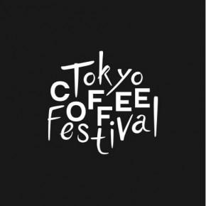 11.26 (土).27 (日) TOKYO COFFEE FESTIVAL 2016 Winter