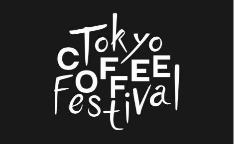 03.19 (日) TOKYO COFFEE FESTIVAL 2017 spring