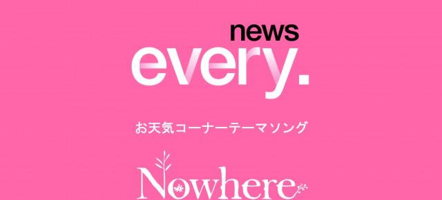 日本テレビ系「news every.」お天気コーナーテーマソングに決定!