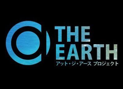 03.19 (日) フリーライブ・セッション at The Earth