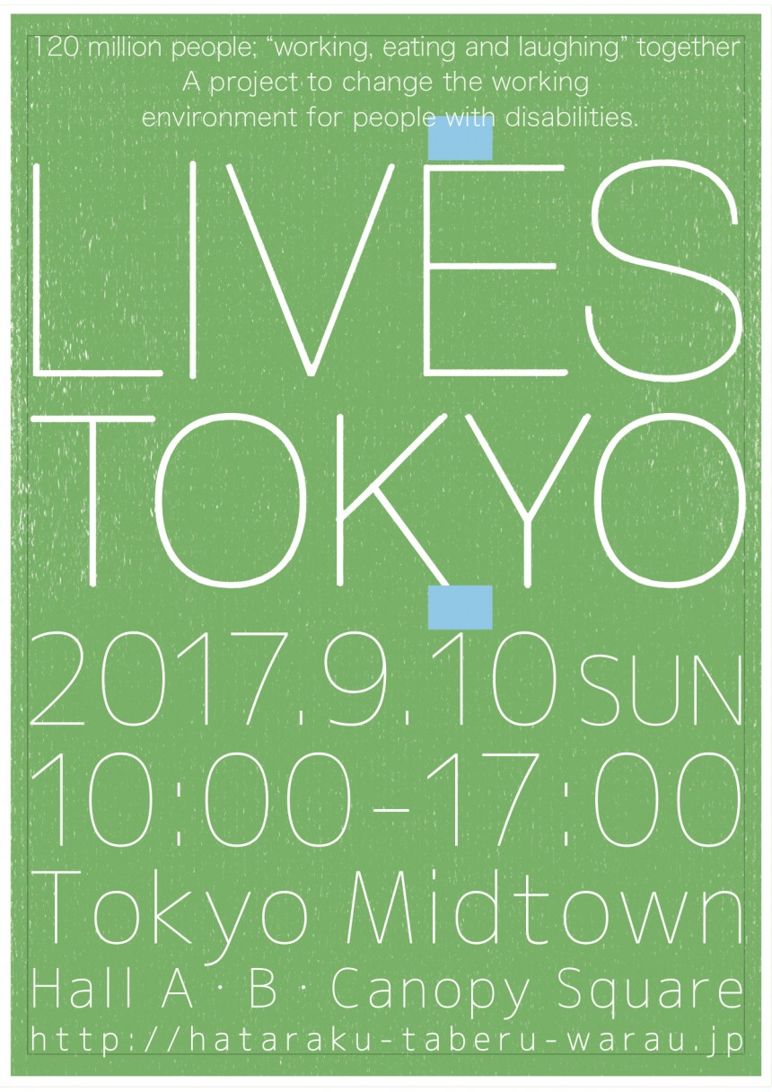 LIVES-flyer-English