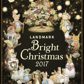 11.26 (日) Landmark Bright Christmas 2017~あなたとピーターラビット™のクリスマスパーティー~