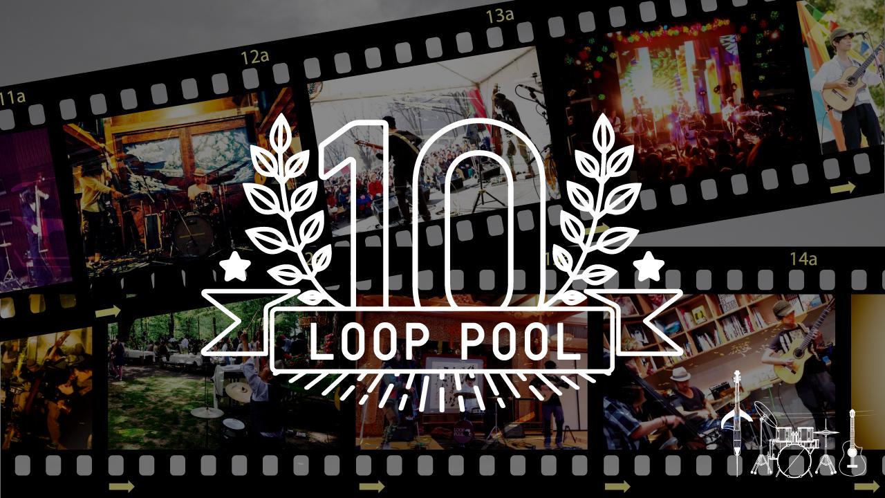 10th_loop