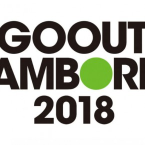04.14 (土) GO OUT JAMBOREE 2018