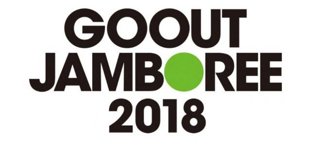 04.14 (土) GO OUT JAMBOREE 2018