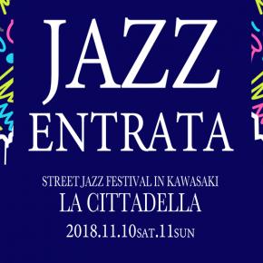 11.10 (土) JAZZ ENTRATA 2018