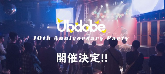 11.11 (日) Ubdobe 10th Anniversary Party