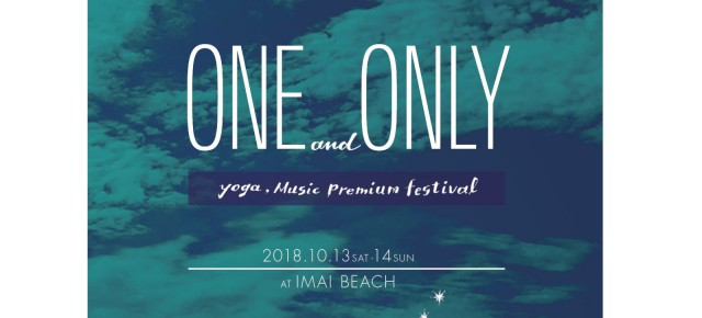 "10.13(土)-14(日) ""ONE and ONLY"" Yoga , Music Premium Festival"