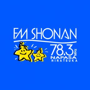 12.16 (日) FM湘南ナパサ(78.3MHz) 公開収録ライブ