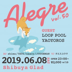06.08 (土) Alegre vol.50
